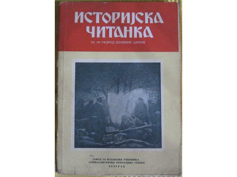 Istorijska  čitanka  Djordje Grubač