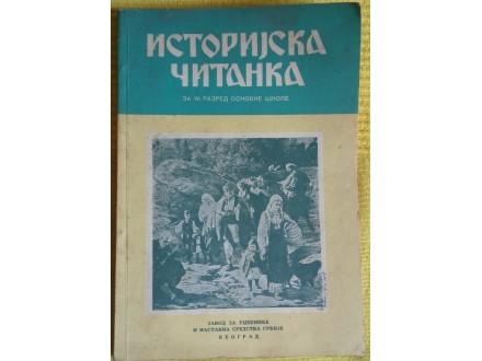 Istorijska čitanka  Grubač  Sečanski
