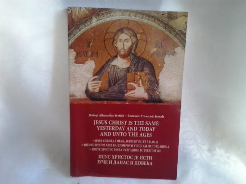 Isus Hristos je isti juče i danas i doveka Atanasije