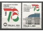 Italija,Filatelistička izložba I 1976.,čisto