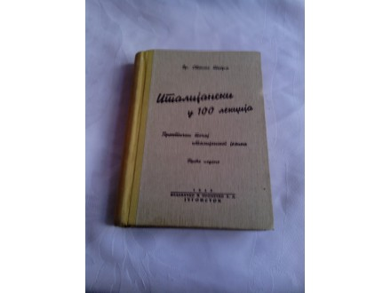 Italijanski u 100 lekcija, Stanko Škrelj