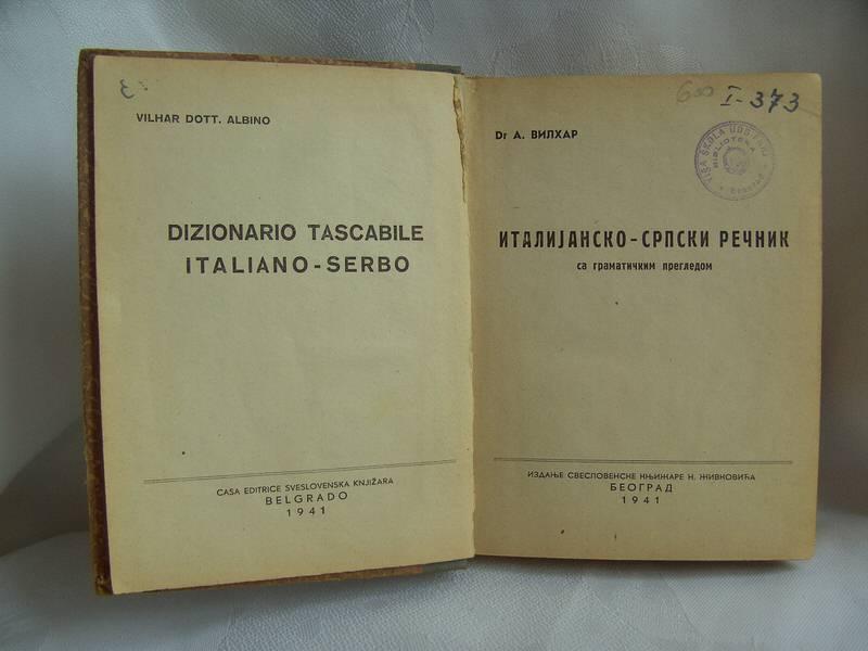 Italijansko srpski rečnik, Vilhar