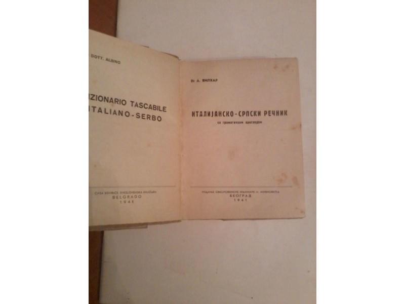 Italijansko-srpski rečnik sa gramatičkim pregledom,A.Vilhar