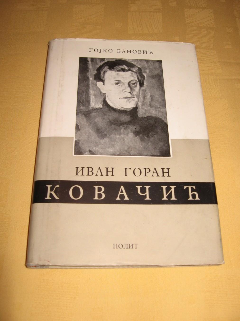 Ivan Goran Kovacic Gojko Banovic Kupindo Com 51177005