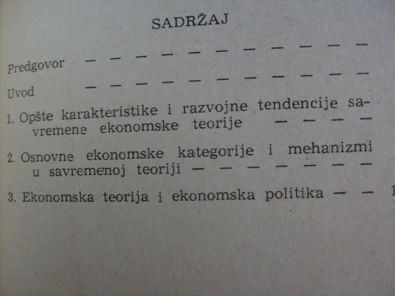 Ivan Maksimović, O SAVREMENOJ EKONOMSKOJ TEORIJI