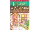 Ivica i Marica - po priči braće Grim