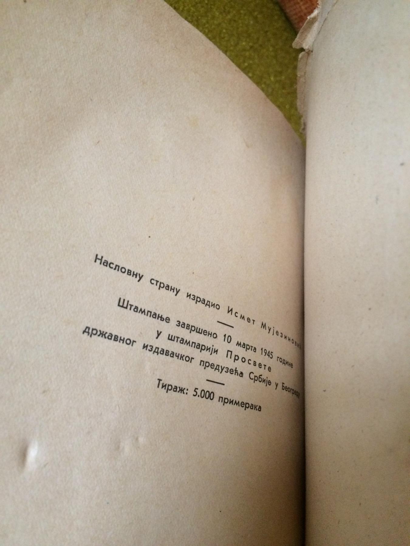 Ivo Andric Na Drini Cuprija 1945 1 Izdanje Kupindo Com 58314687
