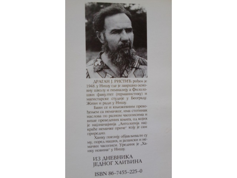 Iz dnevnika jednog Haiđanina, Dragan J. Ristić