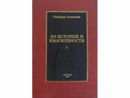 Iz istorije knjizevnosti  II   Slobodan Jovanovic