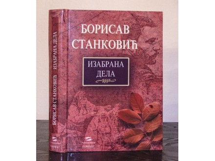Izabrana dela - Borisav Stanković
