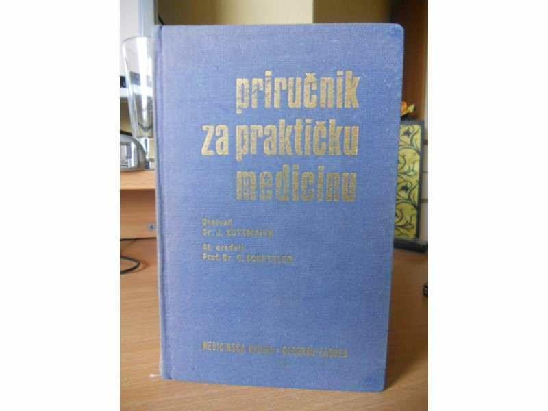 J. KOTTMAIER - PRIRUCNIK ZA PRAKTICNU MEDICINU