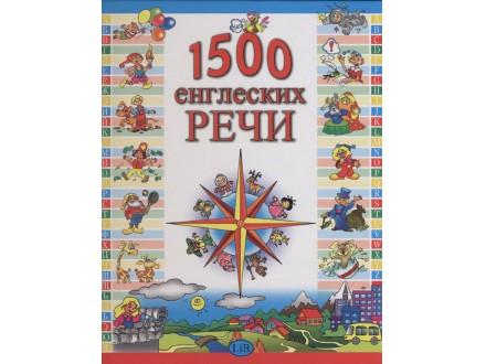 J. Timofejeva, N. Šutjuk: 1500 engleskih reči