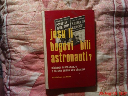 JESU LI  BOGOVI BILI ASTRONAUTI ? - ERNST VON KHUON