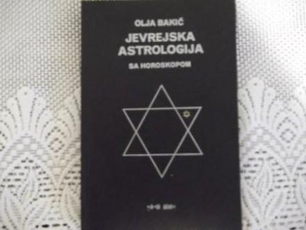 JEVREJSKA ASTROLOGIJA sa horoskopom