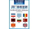 JEZICI BALKANSKIH ZEMALJA (I ENGLESKI) - Grupa autora