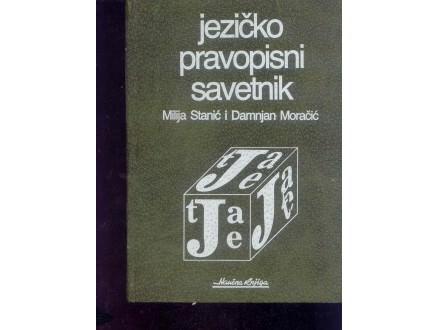 JEZICKO PRAVOPISNI SAVETNIK - M.STANIC-D.MORACIC