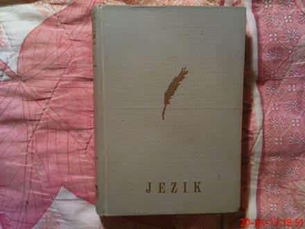 JEZIK --  SKOLSKI LEKSIKON