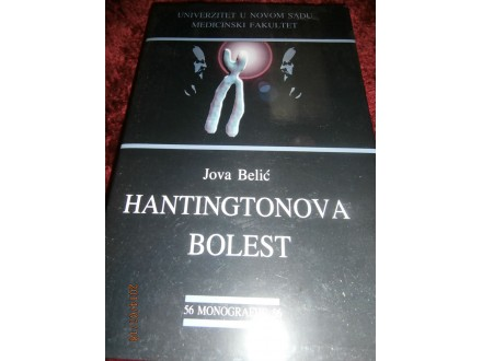 JOVA BELIĆ, HANTINGTONOVA BOLEST
