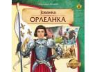 JOVANKA ORLEANKA - Aleksandra Bojović
