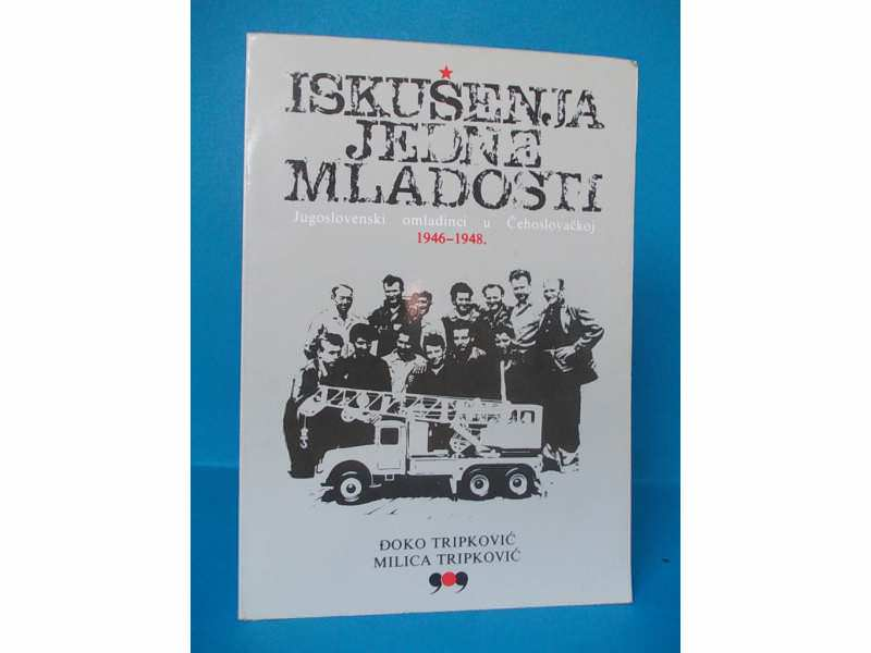 JUG.OMLADINCI U ČEHOSLOVAČKOJ(1946-1948.)