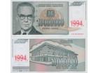 JUGOSLAVIJA 10.000.000 dinara 1994 UNC, ST-172/P-144
