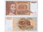 JUGOSLAVIJA 10.000 Dinara 1992 UNC,P-116 ZAMENSKA