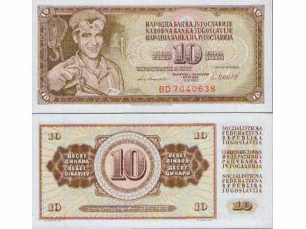 JUGOSLAVIJA 10 DINARA 1981 UNC, ST-111/P-87b