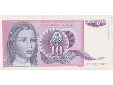 JUGOSLAVIJA - 10 DINARA 1991 - NEIZDATA - AA 0000000