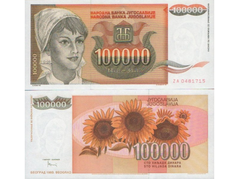 JUGOSLAVIJA 100.000 DINARA 1993 UNC,P-118 ZAMENSKA