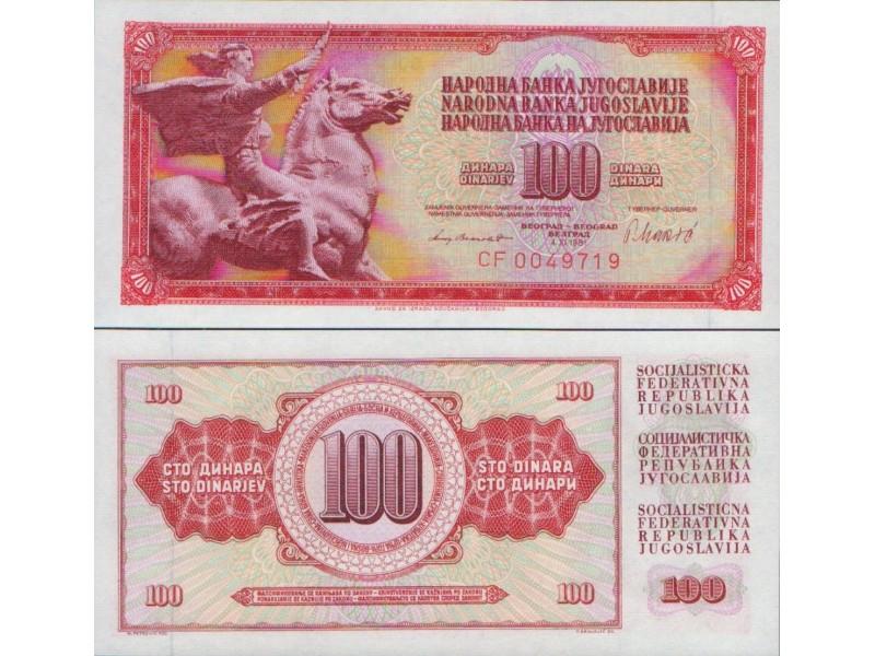 JUGOSLAVIJA 100 DINARA 1981 UNC , ST-114/P-90b