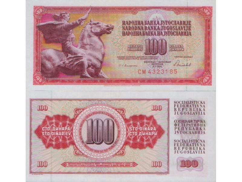 JUGOSLAVIJA 100 DINARA 1986 UNC, ST-118/P-90c