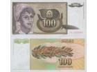 JUGOSLAVIJA 100 Dinara 1991 UNC, ST-133/P-108