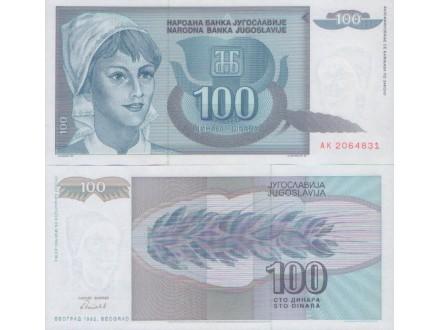 JUGOSLAVIJA 100 Dinara 1992 UNC, ST-139/P-112