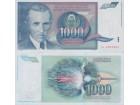 JUGOSLAVIJA 1000 Dinara 1991 UNC, ST-135/P-110