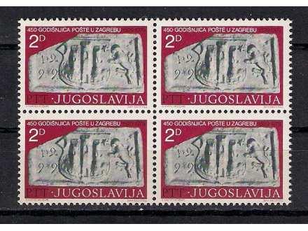 JUGOSLAVIJA 1979.  CETVERAC 450 GODINA POSTE U ZAGREBU