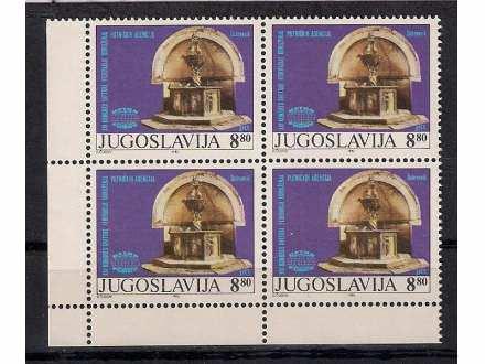 JUGOSLAVIJA 1982. CIST CETVERAC