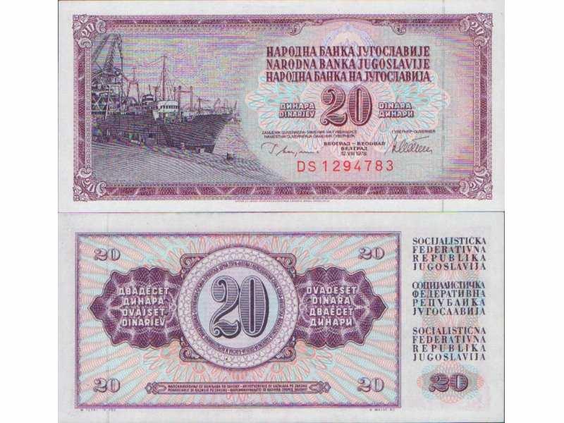 JUGOSLAVIJA 20 DINARA 1978 UNC,ST-106b/P-88a šira slova