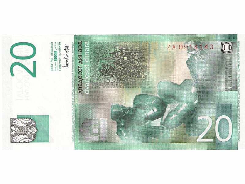JUGOSLAVIJA 20 DINARA 2000. UNC ST-182 ZAMENSKA ZA