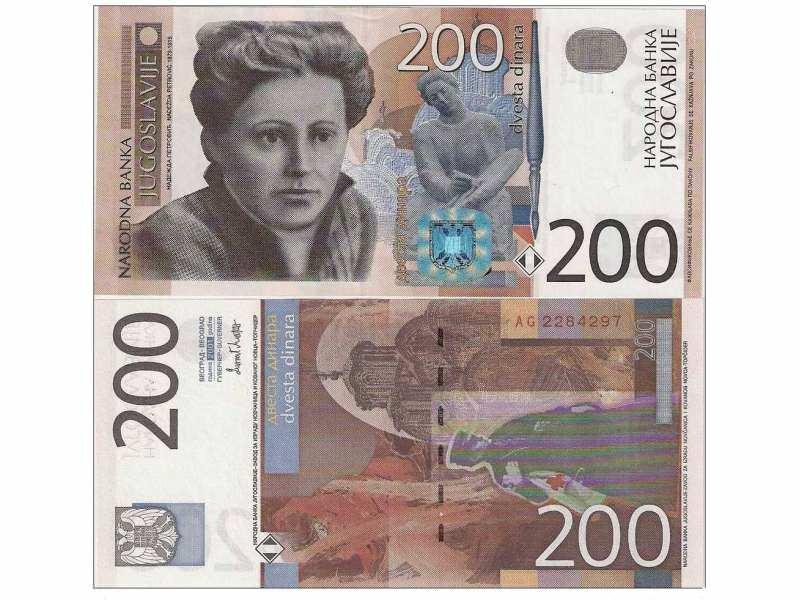 JUGOSLAVIJA 200 DINARA 2001. UNC