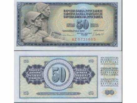 JUGOSLAVIJA 50 DINARA 1981 UNC, ST-113/P-89b