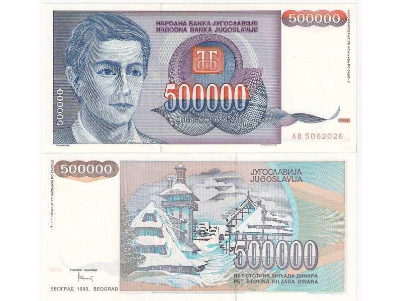JUGOSLAVIJA 500.000 DINARA 1993. UNC ST-146