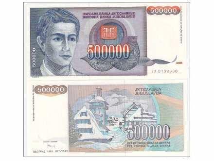JUGOSLAVIJA 500.000 DINARA 1993. UNC ZAMENSKA RRR