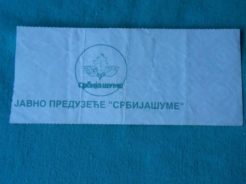 JUGOSLAVIJA-FARSKA OSTRVA-KVALIF. SP.FRANC.1996./FU17/