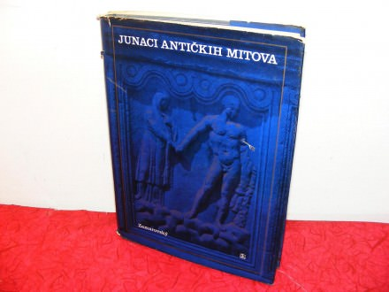 JUNACI ANTIČKIH MITOVA