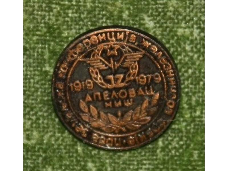 JŽ PRVA ZEMALJSKA KONF.ŽEL.SRBIJE 1919-1979 NIŠ-1.
