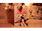 Jaci od ljubavi  knjiga o AIDS-U Dragutin P.Gregoric