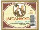 Jagodinsko Pivo pivska etiketa