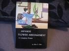 Japanese Flower Arrangement - Ellen G. Allen