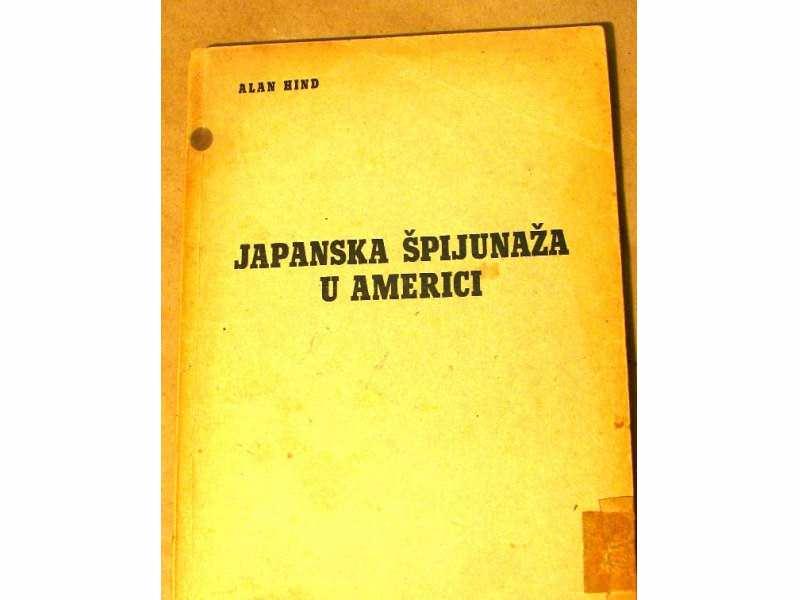 Japanska spijunaza u Americi