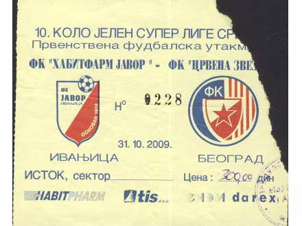 Javor - Crvena Zvezda   ,   2009.god.